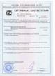 сертификат такой-то